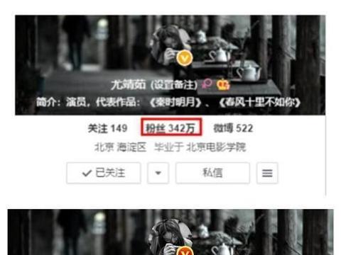 尤靖茹粉丝突破400万,月涨粉超60万,《非常目击》功不可没