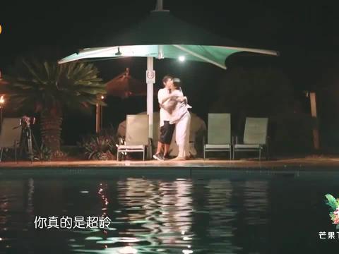 江疏影节目中变化,杨佑宁自曝对她第一印象,简直太扎心