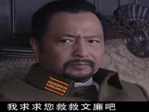 剑谍:小泉让秦太太打开保险箱,否则不会给秦文廉动手术