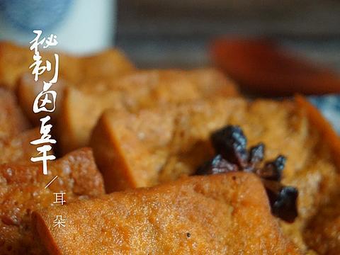 一块嫩豆腐做成经典卤豆干,网红零嘴简单又好吃,成本5元做1盘