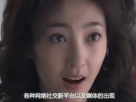影视女神王丽坤,和他恋爱了八年,最后却无奈分手