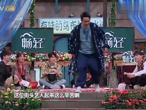黄磊单手表演悬浮术,大家都发现穿帮了,邓伦还是一脸懵!