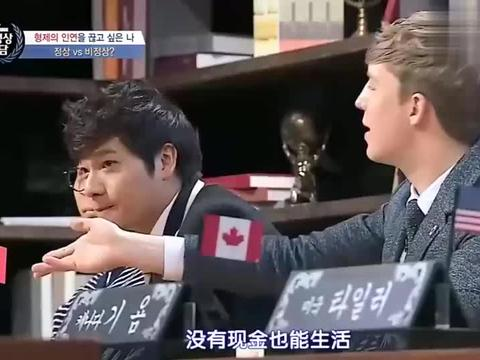 韩娱:张玉安解释中国成语,不料外国人竟是这种反应,真是懵圈了