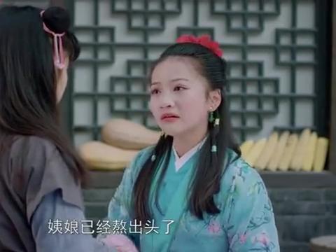 扈十娘来同福客栈,教莫小贝不学好,气坏了佟湘玉!