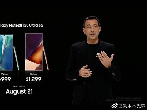 三星Note20 Ultra屏幕实际是120Hz,60Hz,30Hz,10Hz不断转换
