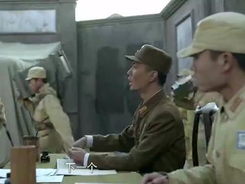 壮丁也是兵:硬汉冒名认领粮食,不料没带护照,下秒却反转了