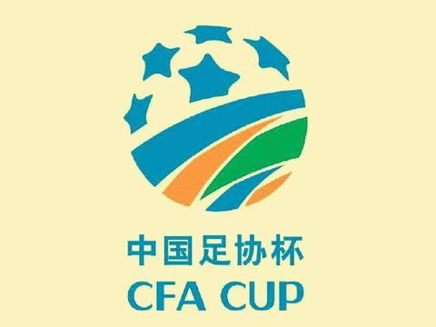 今日央视节目单,cctv5直播足协杯国安,app转上港vs重庆,5+网球
