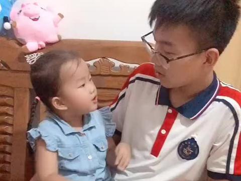 愿哥哥像妹妹歌里唱的一样萌娃育儿亲子萌娃日常宝宝萌宝