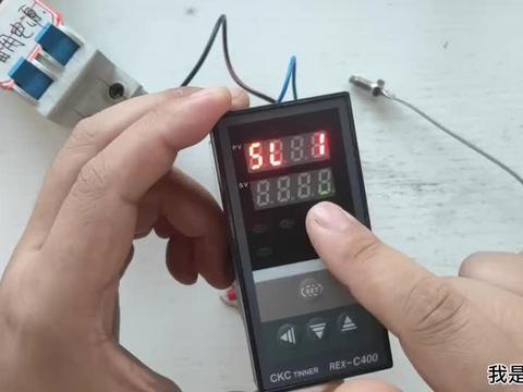 C400温控仪怎么接温度传感器?参数怎么设置?老电工手把手教你