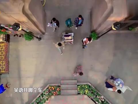 何炅邓伦黄磊在吴磊车上,发现甄妈妈的遗物,让整个事件更加迷离