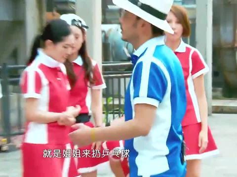 偶像:谢娜不愧综艺一姐,玩游戏直接完虐林青霞朱茵,网友:牛