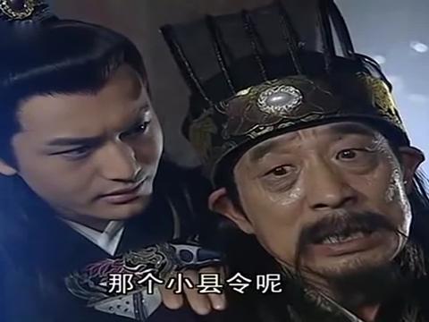 杭铁生去竹山县任职,半路遇见埋伏,不想对方却中技了