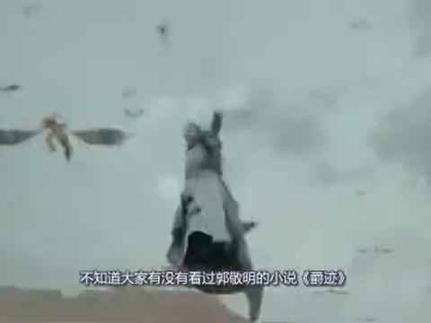 剧版《爵迹》开播,口碑不行,网友:还是郭敬明选角良心