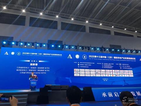"""""""壳""""动风电运维提质增效 助力中国绿色能源发展"""