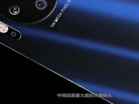 华为正式亮出底牌!屏下镜头+麒麟1020,将创新巅峰