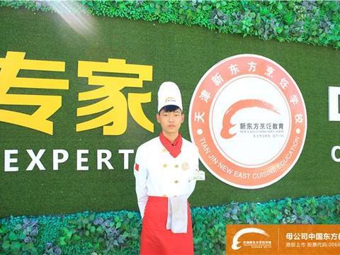 邓庆翰:做对选择坚持不懈,在天津新东方绽放不一样的青春光芒