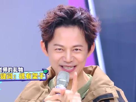 快乐大本营:吴亦凡说出潮品关键词,潘玮柏竟抬杠,不料出丑了