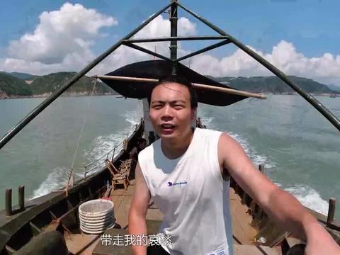 音乐视频,伴随着张雨生的《大海》,走进浙江最美海岸线