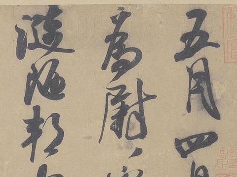 """同为""""四大家"""",蔡襄书法的创造性当真不如米芾吗?"""