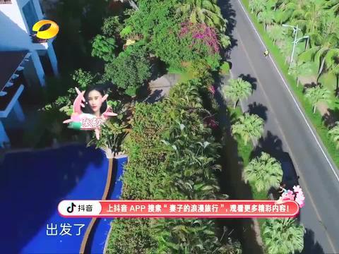 谢娜众人打卡张杰MV拍摄地,谢娜一提张杰一脸幸福,被宠上天了