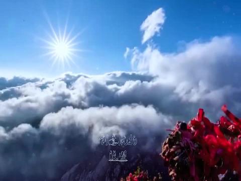 航拍壮观的华山,除了震撼人心的奇险,还有云海奇观