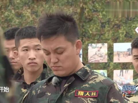 男子汉:佟丽娅吃生牛肉,一口下去恶心到吐,杨幂竟然毫无反应