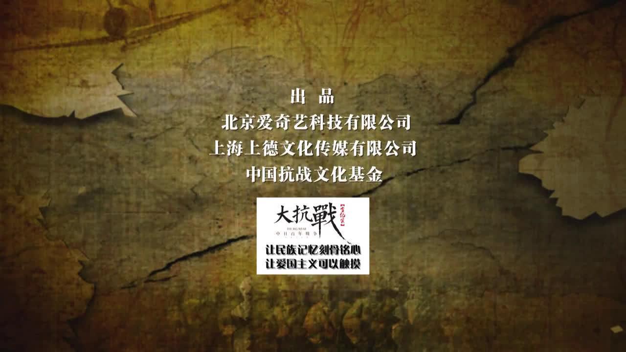 中日百年战争(1)宿仇今怨——为什么是日本?