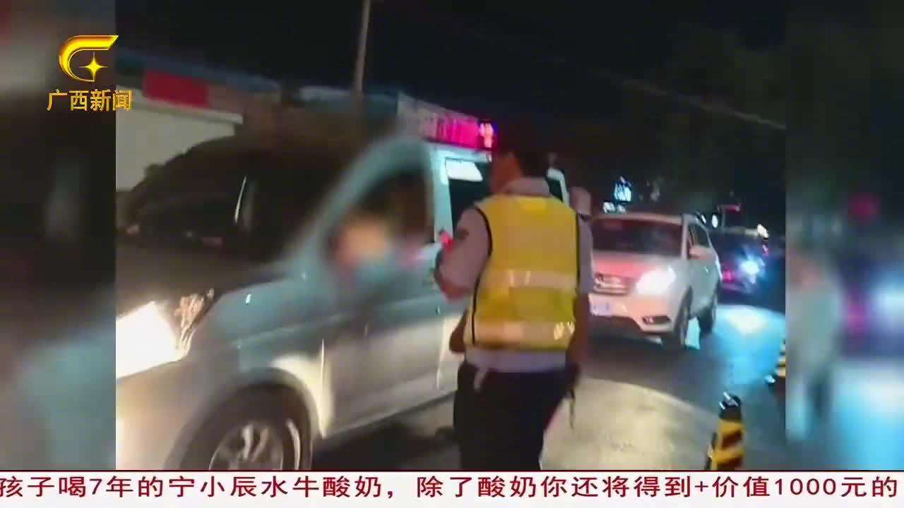 男子醉驾送邻居家孩子就医:知道喝了酒不能开车……
