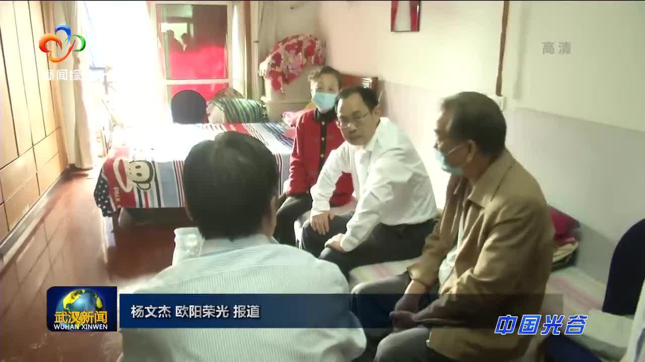 市领导赴江汉区调研下沉社区工作