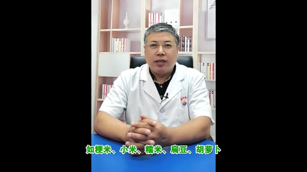 济南白癜风:中医气虚型白癜风患者如何搭配饮食吗?