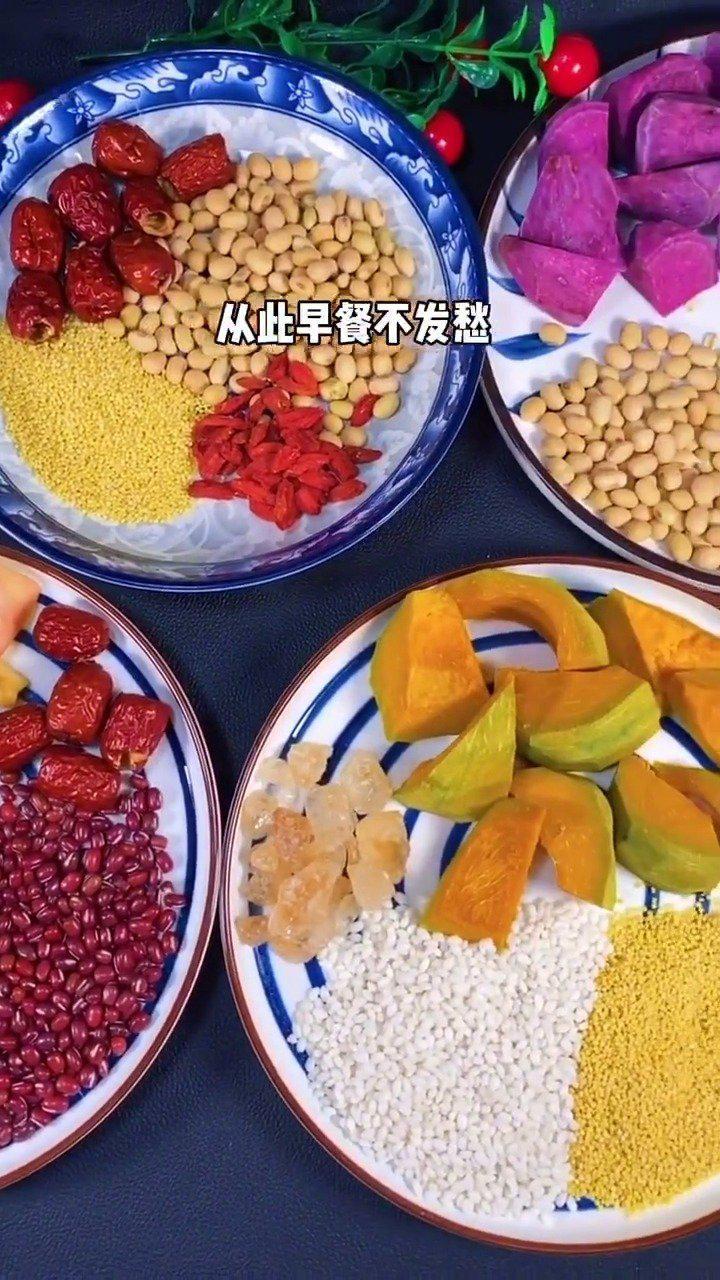 早餐要想喝的有营养,这几种豆浆配方你可要学起来!