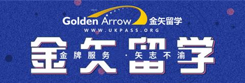 金矢留学:无杭州高考成绩也可以申请英国留学