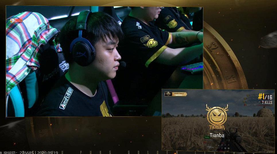 斗鱼黄金大奖赛决赛D2R3:Tianba 7杀吃鸡