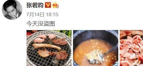 毫无疑问,张若昀可以被精确地喂入吗?这两个人真的有相同的兴趣