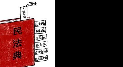 """「今日学法」明年,饲料大王林茂根还能""""跳单""""房似锦吗?"""