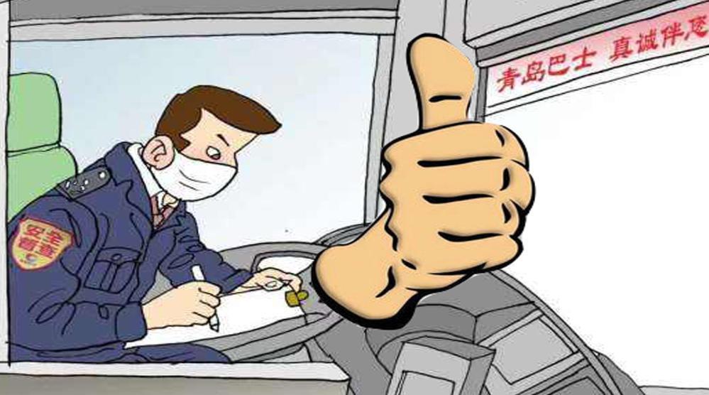 感动!公交司乘善举温暖人心