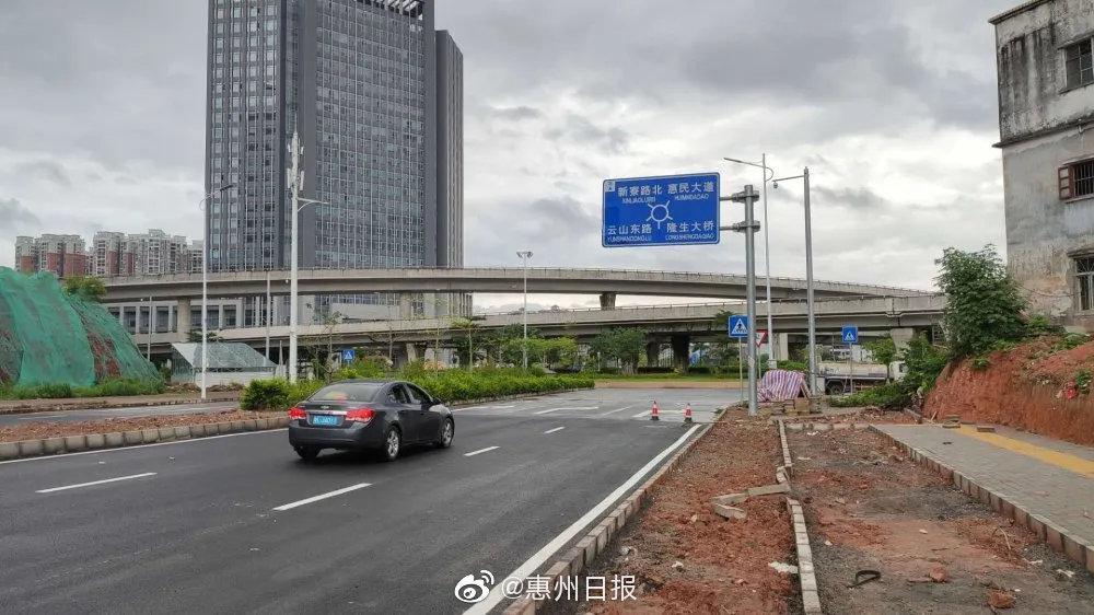 惠州江北新寮南路全线通车