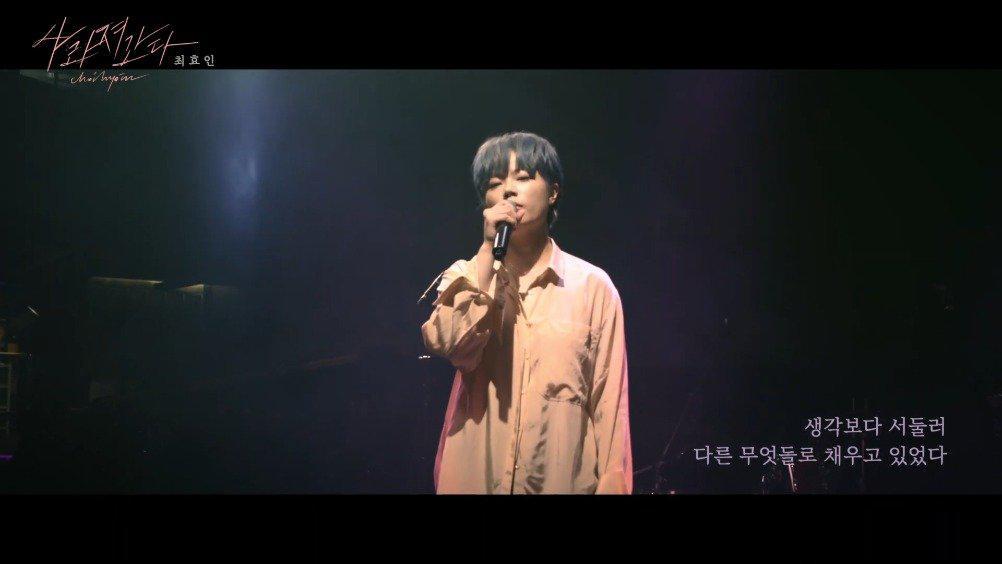 """崔孝仁 数码单曲""""FADE(消逝)"""" MV公开 真的很好听 点开听听吧"""