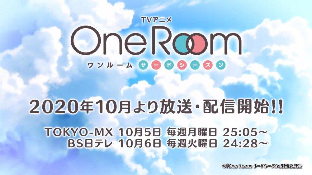 TV动画《One Room》第三季PV公布……