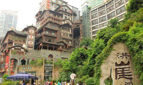 重庆市中心可能在修建崖壁公园:未来可以从洪崖洞爬到附近的地方