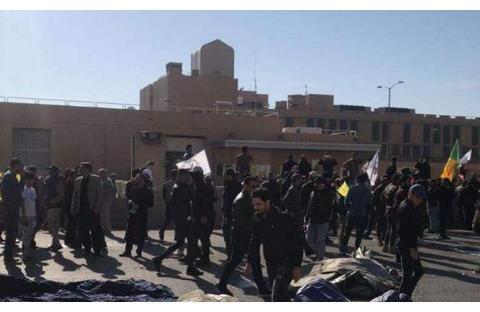 美国使馆被炸,谁干的? 美国政府 美国大使馆 伊朗 伊朗政府