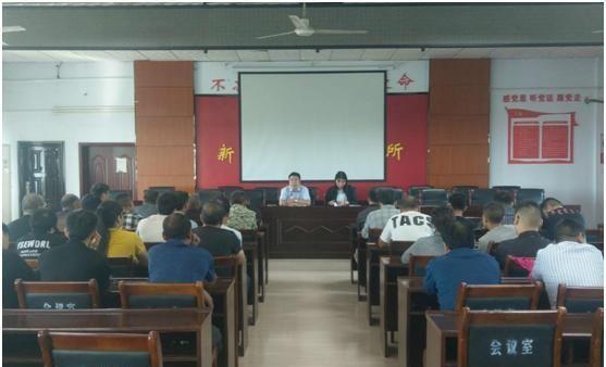 河南渑池:陈村司法所组织社区矫正工具开