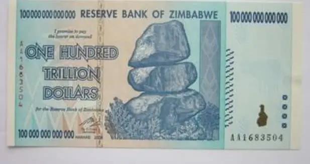 史上最严重的通货膨胀:1美元等于460万亿蓬杰,钱落地没人捡
