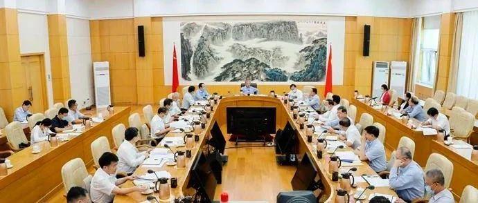 山东省委财经委员会召开第六次会议