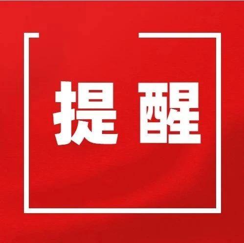 贵州省考成绩公布!手机就能查成绩,快来查分吧!