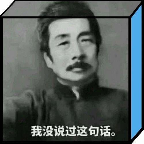 腾讯在禁令生效前改名、商务部公布《不可靠实体清单规定》、中方回应美禁与WeChat和TikTok交易丨蛋蛋科技日爆