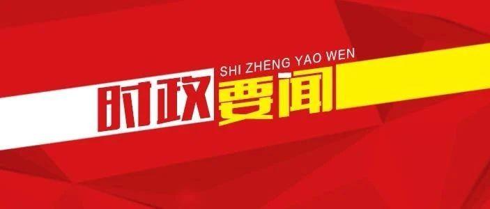 刘宁参观北部五省(区)高新技术成果联展