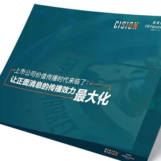 维亚康姆出售CNET;《商业内幕》在新加坡开设新闻分社 | 媒体和传播业周报