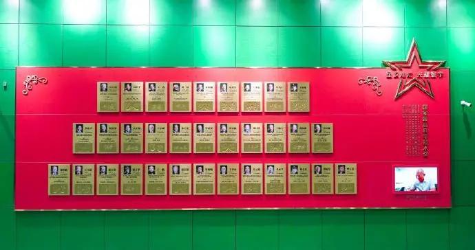 惊喜!国家最高科学技术奖获奖科学家手模亮相中国科技馆