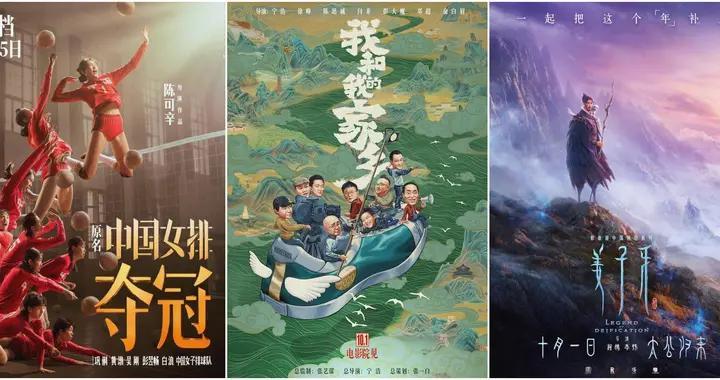 """六部电影角逐国庆档 院线离""""满血复活""""还有多久?"""